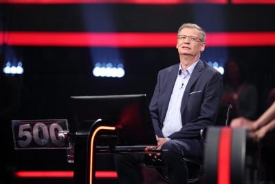"""RTL - """"500 - Die Quiz-Arena"""" Folge 2"""